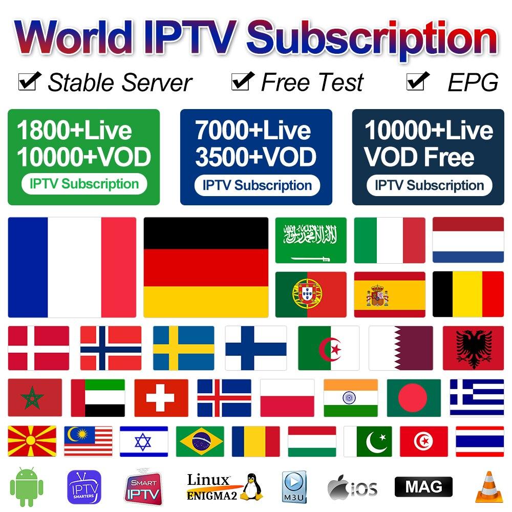 Tüketici Elektroniği'ten Set Üskü Kutuları'de Fransız IPTV fransa arapça İspanya belçika alman IPTV kodu pk QHDTV IPTV abonelik IPTV fransa portekiz yunan hollandalı IP TV italya title=