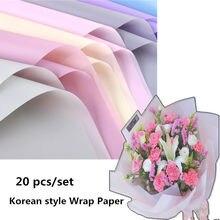 20 шт/компл цветная салфетка в Корейском стиле оберточная бумага