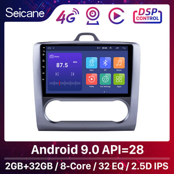 Seicane For 2004 2005 2006-2011 Ford Focus Exi AT Android 9.0 2 DIN 9 Inch GPS Navigation Touchscreen Quad-core Car Radio 3G