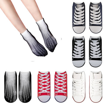 Nowe mody karton brezentowych butów 3D drukowane szkielet bawełniane skarpetki czaszka stóp głęboki dekolt kostki śmieszne skarpetki dla kobiet 5ZJQ-ZWS27 tanie i dobre opinie LODIELINKTR CN (pochodzenie) COTTON Cienkie Na co dzień Drukuj WOMEN ydin-ZWS27 20CM Skarpety