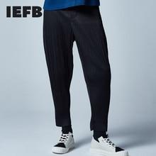 Haren Pants Japanese Fashion Men's Clothing Streetwear Loose IEFB Trend Autumn 9Y458