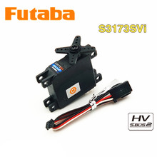Original Futaba S3173SVi S.Bus2 high voltage digital helicopter glider small servo 100% original power hd digital servo hd 1235mg high voltage 40kg for 1 5 car can work for futaba jr free shipping