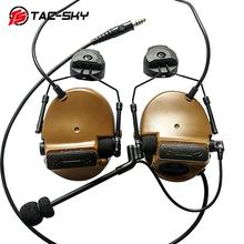 TAC SKY comtac iiiヘルメットブラケットシリコーン耳あてバージョン屋外スポーツノイズリダクションピックアップ軍事戦術ヘッドセットcb