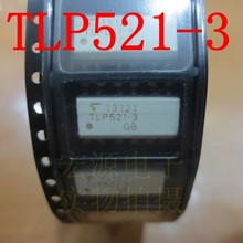 5 pces TLP521-3GB smd sop-12 optoacoplador isolador optoacoplador ponto pode ser reto