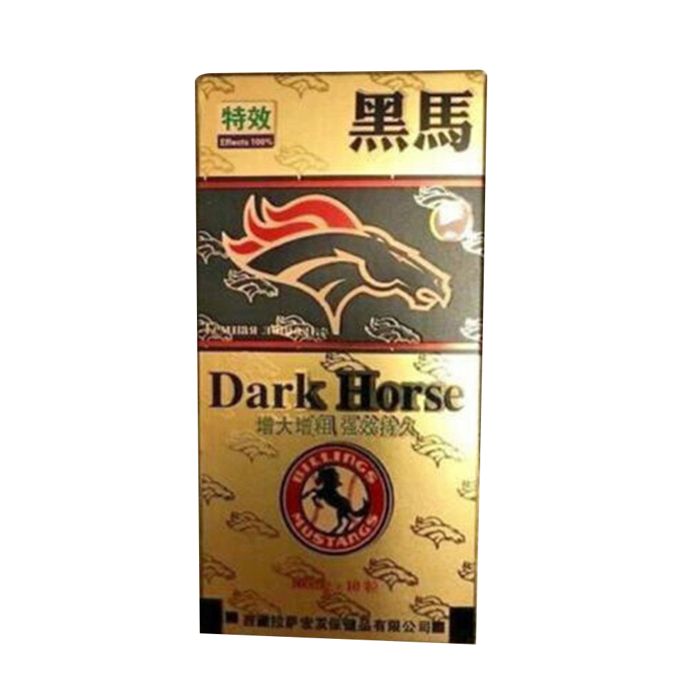 Dark Horse Enhancement Pills Long Hard Erection Powerful For Male Oral All Natural Helps Your Health Shipping