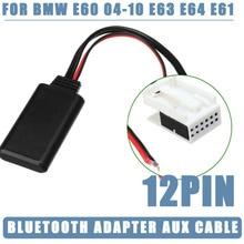Автомобильный Aux кабель, bluetooth-адаптер, прочный автомобильный радиоприемник, запасной аксессуар Bluetooth, 1 шт. для BMW E60 E61 E62 E63 E64 2003-2010