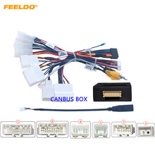 FEELDO Car 16pin Android Wire Harness Power Cable With Canbus For Toyota RAV4(13~15)/C-HR/Highlander/Levin/Corolla/Camry/Reiz