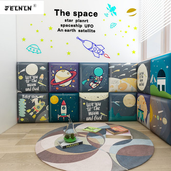 Space universe anti-collision soft package anti-collision wall enclosure anti-collision kindergarten baby cartoon wall stickers фото