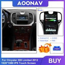 Autoradio PX6, lecteur DVD, unité principale, Audio, multimédia, écran HD, stéréo, Style Tesla, 2 Din, pour Chrysler 300 Limited 2012