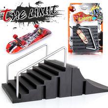 Детские пальчиковые скейтборды скейт игрушка парк рампа набор