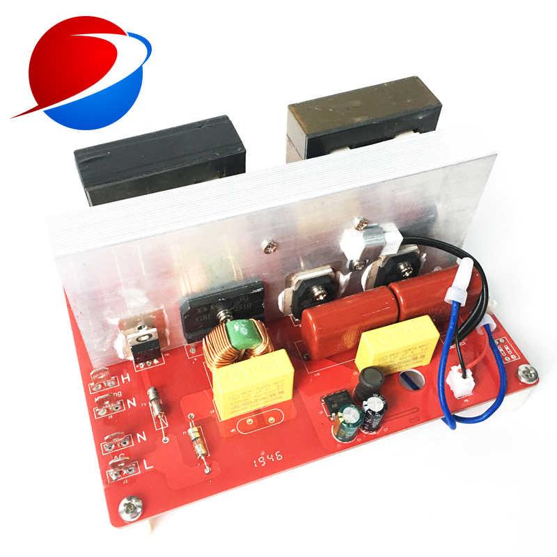 300 Вт ультразвуковой генератор 20 кГц/25 кГц/28 кГц/30 кГц/33 кГц/40 кГц DIY ультразвуковой генератор
