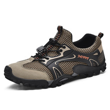 Outdoor Mountain Climbing Trend Athletic Shoes Put Slick Gas