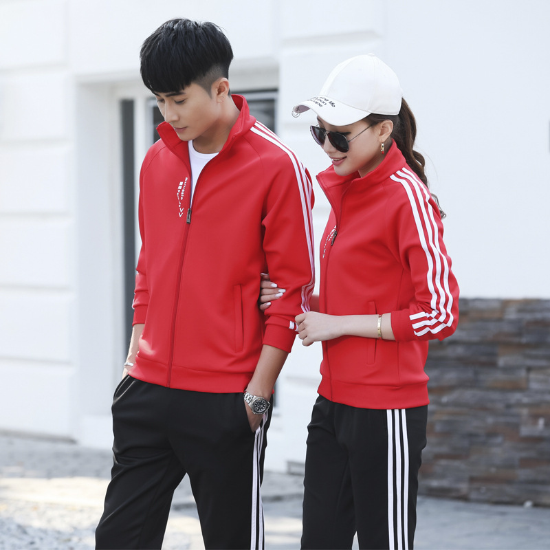 Sports Set Men's Spring And Autumn New Style Solid Color Long Sleeve Trousers Leisure Suit Team School Uniform Business Attire C