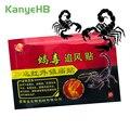 8 шт китайский Яда скорпиона медицинский пластырь против боли для совместных сзади до колена ревматический артрический бальзам облегчения ...