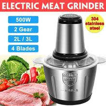 2/3L Electric Meat Chopper 304 Stainless Steel Meat Grinder Mincer 2 Speeds 4 Blade Food Processor Cutter Meat Slicer