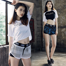 2019Korean version of new sports mesh stretch yoga clothg th