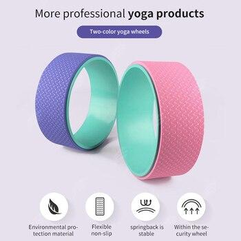 Yoga Pilates Circle Yoga Wheel Bodybuilding Fitness Equipment Yoga Wheel Professional Waist Shape Pilates Nonslip