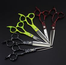Freelander Styling Hair Scissors Set 6.0 inch Professional High Quality Solon Barber Hairdressing With Case