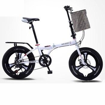 Складной скоростной ультра-светильник для велосипеда, портативный компактный 16/20 дюймовый багажник для взрослых студентов, новинка 2019
