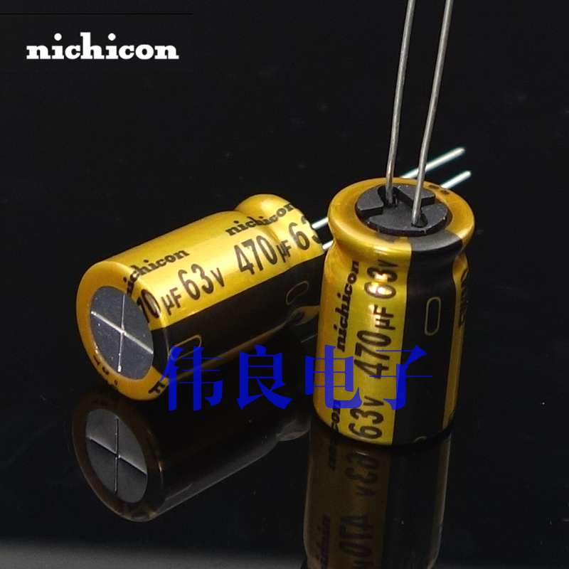 Nikon Audio Electrolytic Capacitor Nichicon 470UF63V FW Series Black Letter Gold Leather