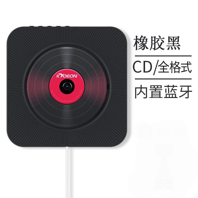 Lecteur DVD lecteur CD mural haut parleur Bluetooth machine d'apprentissage fœtal lecteur CD avec récepteur portable lecteur dvd cadeaux - 6