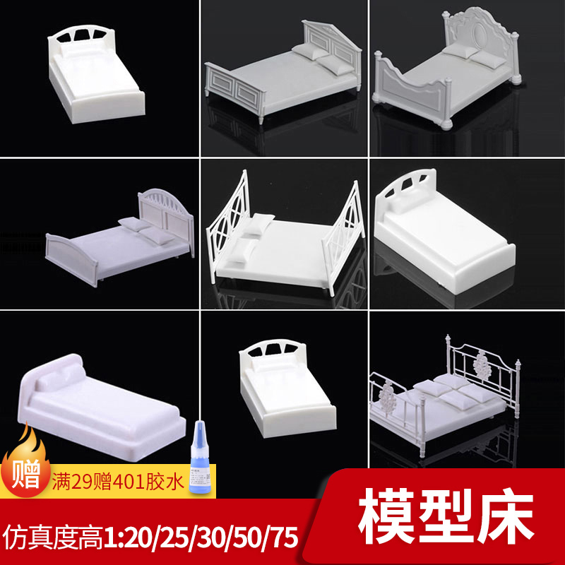 2pcs 1/20 1/25 1/30 Dollhouse Double Bed Model Mini Furniture Miniature White Accessories Bedroom