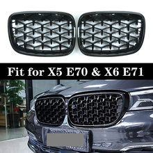 Для BMW X5 E70 X6 E71 алмазные гоночные решетки передняя решетка бампера