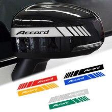 2 шт. наклейка на зеркало заднего вида светоотражающие наклейки на автомобиль декоративные наклейки для Honda Accord автомобильные аксессуары дл...