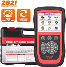 Autel MaxiCheck Pro OBD2 Scan Diagnostic เครื่องมือ ABS เบรคเลือดออก SRS ถุงลมนิรภัย,รีเซ็ตน้ำมัน,SAS, EPB, BMS สำหรับรถยนต์เฉพาะ