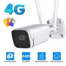 1080p fhd exterior metal câmera ip wifi 4g versão sim cartão de vigilância de vídeo câmera de segurança bala cctv câmera de duas vias arma