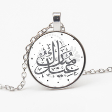 Fashion Arab Islamic Glass Pendant Necklace Middle East Arabic Chain Choker Religious Muslim Jewelry Charm Gifts Souvenir