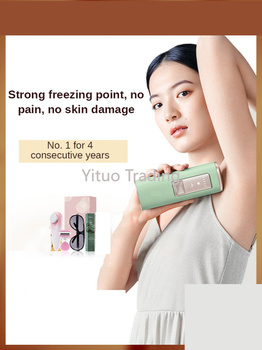 Машинка для удаления волос с точки замораживания UI04