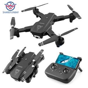 Image 1 - Drone 1080 p HD אווירי מקצועי drone WIFI FPV Quadcopter אינטליגנטי טיסה מעקב 20 דקה RC מסוק A908