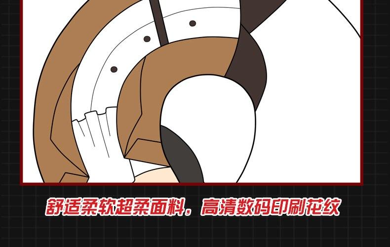 H3decdf8a19394c57b970665a5cf10170y - Attack On Titan Store