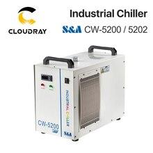 Cloudray S & A CW5200 CW5202 صناعة الهواء مبرد المياه ل CO2 النقش بالليزر آلة قطع التبريد 150 واط أنبوب الليزر