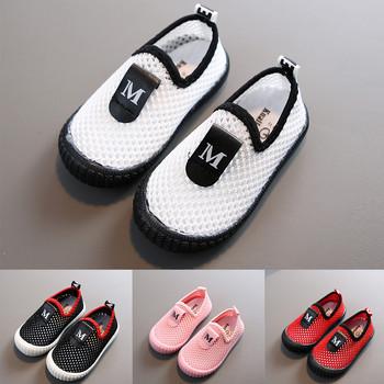 Autumn New Fashionable Net Breathable Leisure Sports Running Shoes For Girls Shoes For Boys Brand Kids Shoes tanie i dobre opinie W wieku 0-6m 7-12m 13-24m 25-36m 3-6y 7-12y 12 + y CN (pochodzenie) Wiosna i jesień Kobiet RUBBER Dobrze pasuje do rozmiaru wybierz swój normalny rozmiar