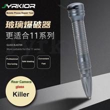 Инструменты для разборки задней камеры jyrk для iPhone X/XS MAX/11 Pro MAX/12 Pro MAX, ручка для снятия и ремонта заднего стекла