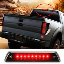 Задний стоп-светильник для грузовиков и прицепов, 2 шт., светильник 3-го стоп-сигнала для Ford F150 2009 2010 2011 2012 2013 2014, светодиодный светильник