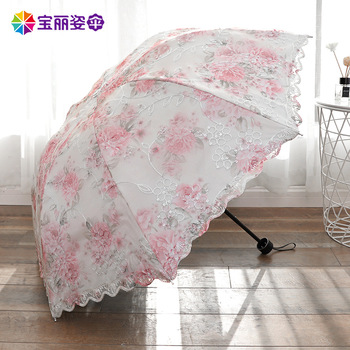 Baolz double layer restonic san lace rain or shine dual use embroidered three-fold umbrella gong zhu yang san sunscreen vinyl pa image