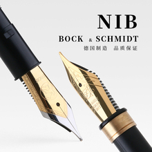 Writing-Pens Bock Nib Germany -5--6 Stationery Units Schmidt School-Supplies Gifts Office