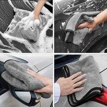Автомойка 1000GSM автомобилей детализация полотенце из микрофибры автомобиль очистки сушки Ткань толстая мойки автомобилей тряпки для машины кухонной уходу за автомобилем ткань