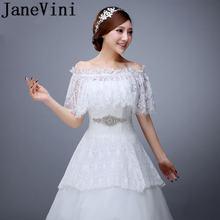 Женское свадебное платье с открытыми плечами и кружевной накидкой