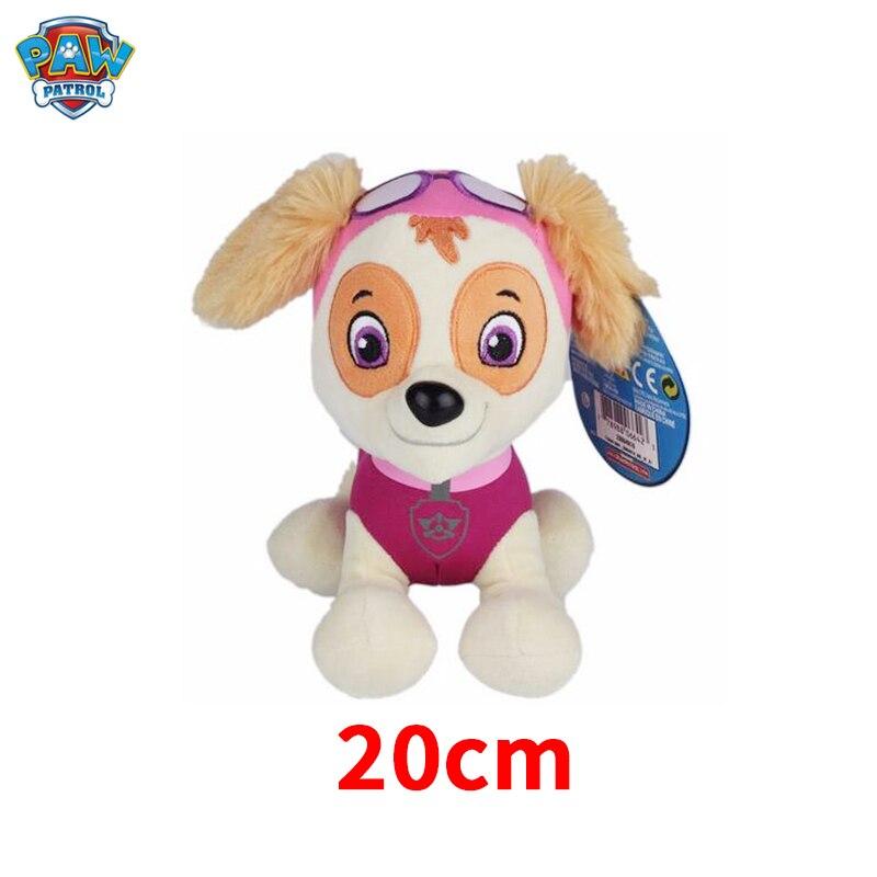 20 cm Paw Patrol Dog Marshal Rocky Chase Skye Stuffed Plush Doll Anime Kids Toys Action Figure Plush Doll Model Stuffed Toy gift 5