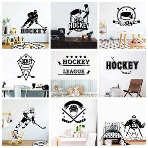 Custom Hockey Decals Wall Stickers For Kids Room Sticker Hockey Decor Wallpaper Vinyl Wall Decal pegatina hockey