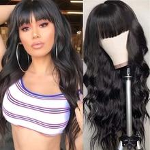 MISIA Full Machine Made Wig Body Wave Wigs 150% Human Hair Natural Wig With Bang Short Bob Human Hair Wig For woman