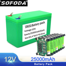 SOFODA 12V 25Ah Lithium Rechargeable Battery Pack Use 18650 cell for Uninterrupted Power Supply 10.8V 12.6V Battery