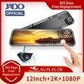 JADO, G840H потоковый медиа-зеркало заднего вида видеорегистратор 12 дюймов Автомобильная камера в зеркале Автомобильный видеорегистратор 2K вож...