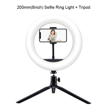 Selfie Ring Light Photography light led rim of lamp with mobile Holder large tripod stand for tik Youtube tiktok tok ringlight 15