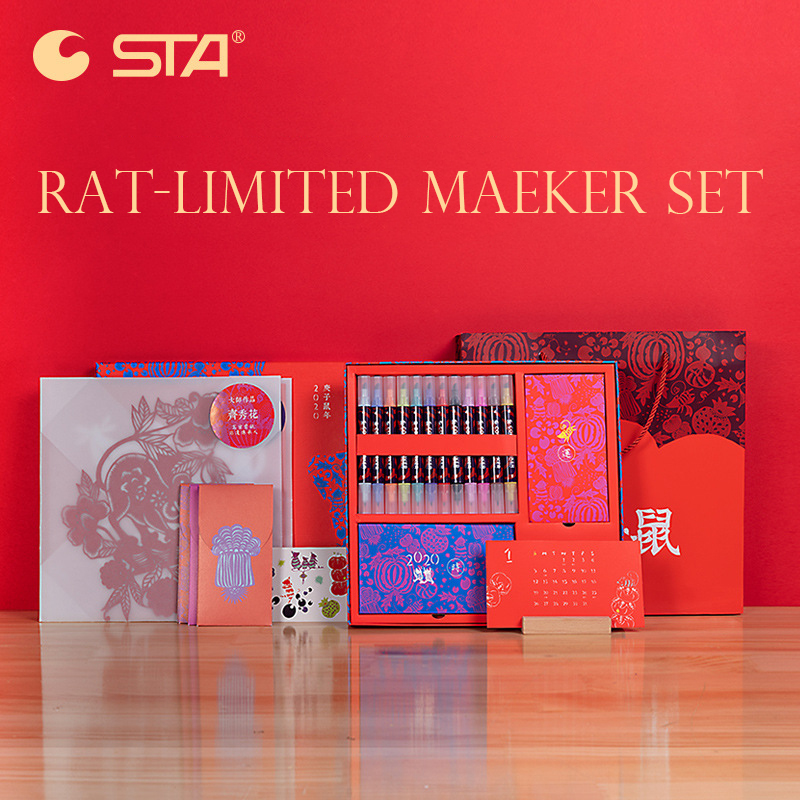 STA 12 Colors Year of the Rat Set Art Markers Brush Pen Sketch Alcohol Based Markers Dual Head Manga Drawing Pens Art Supplies