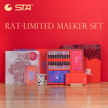 STA 12 Colors Year of the Rat Set Art Markers Brush Pen Sketch Alcohol Based Dual Head Manga Drawing Pens Supplies